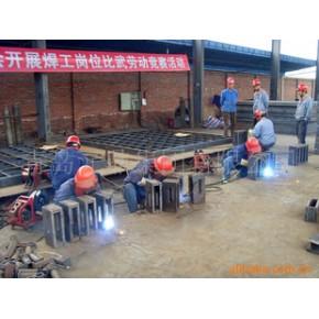 承接机械设备机架焊接加工