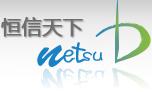 武汉恒信天下科技有限公司