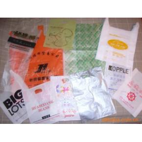 PE袋 彩印塑料袋 50cm*35cm