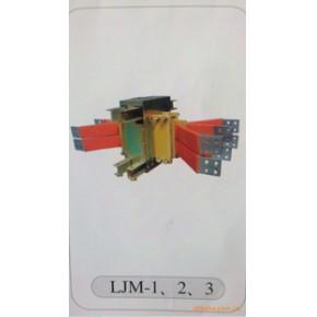 LJM-1、2、3型零序电流互感器