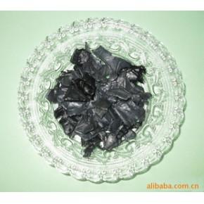 HDPE  塑料 5401AA
