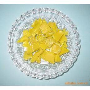 HDPE  塑料  黄色