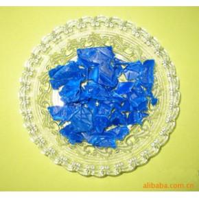 HDPE  塑料  蓝色