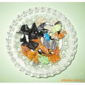 HDPE  塑料  杂色