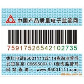 亚光书写纸、胶版纸标签 根据客户需求而定