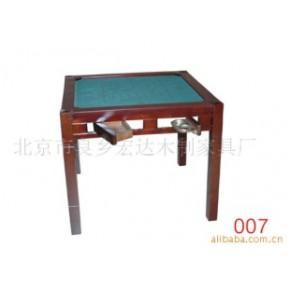 两用麻将桌