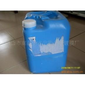 AC PC强化液、加硬液