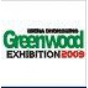 2013第五届上海国际木质别墅、集成住宅、轻钢房屋博览会