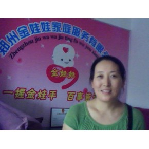 郑州金娃娃专业制作胎毛笔服务 专业手脚印
