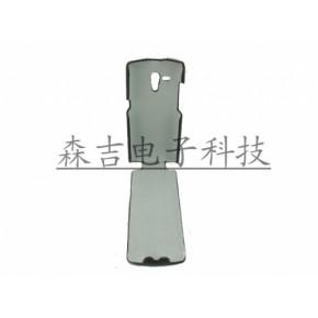 索尼MT25i冷成型制造手机皮套环保pu料超薄手机保护套