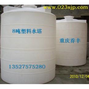 重庆塑胶桶水塔储罐水箱立方桶