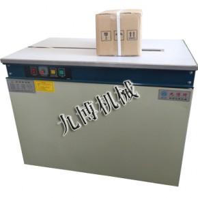 纸箱捆扎机,高低台面打包机,上海全自动打包机