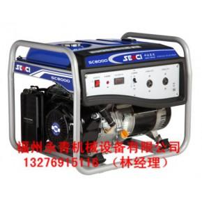 福州出租发电机 福州永青机械设备有限公司