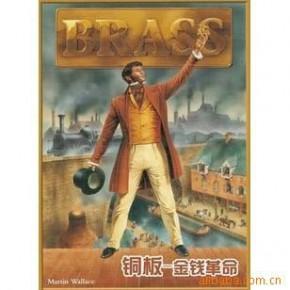 桌面游戏 铜板 金钱革命 BRASS 中文版