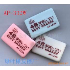 橡皮擦专业制造商,供应4B橡皮檫