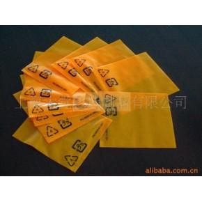环保PE塑料袋 印刷购物礼品袋