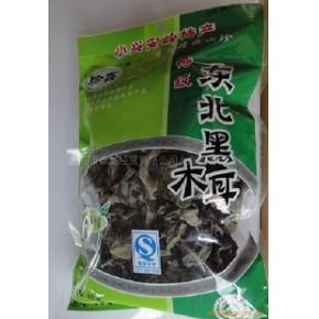 珍鑫牌东北秋木耳小包装80克 7.5元一包