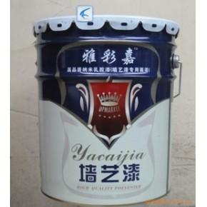 四川墙艺漆 环保绿色墙艺涂料诚招加盟代理