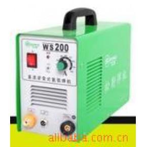 上海松勒逆变氩弧焊机ws-200