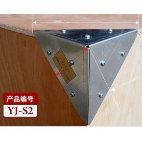 物流木箱专用铁包角YJ-S2