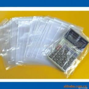 工业包装袋 电子产品防静电 PE塑料袋