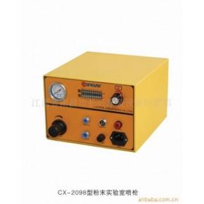 南昌静电喷粉设备 静电喷塑机 粉末涂装机