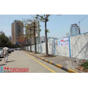 广东活动彩钢围墙还是中圣质量好