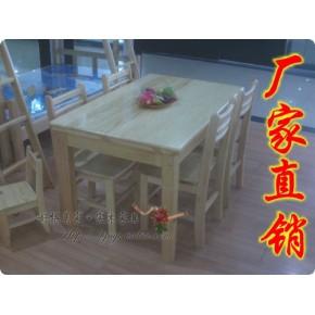 长方形平板餐桌/环保饭桌/大餐台/全实木餐厅家具/长株潭包邮安装