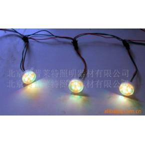 LED点光源 七彩LED灯 LED点光源灯