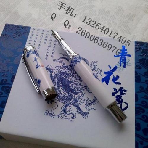 性笔印字 北京青花瓷笔