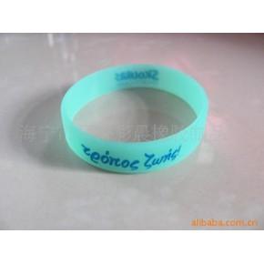 硅胶手环,手镯,太阳能配件等硅橡胶制品