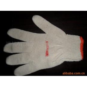 :价格虽低但质量有保证的棉线劳保手套