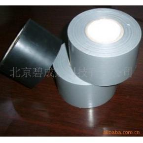 管路胶带/防腐胶带/适用水管、天然气管的保护