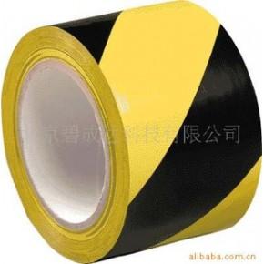 地板贴,警示贴,PVC标识胶带