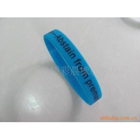 硅橡胶制品 各种夜光硅胶橡胶手环 手镯