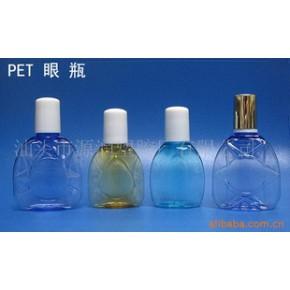 专业供应PE、PP、PET药用滴眼剂瓶