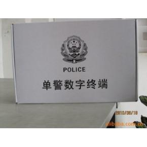 纸箱印字 北京市获奖彩色纸盒