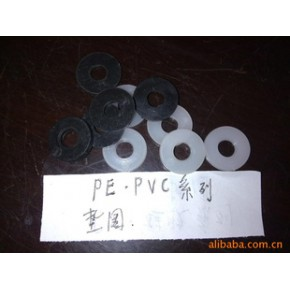 EPDM橡胶垫圈PU垫片垫圈PVC垫圈TPE垫圈