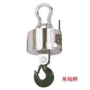 青海电子皮带秤经销商 西藏便携式地磅价格哪家低 首推金和