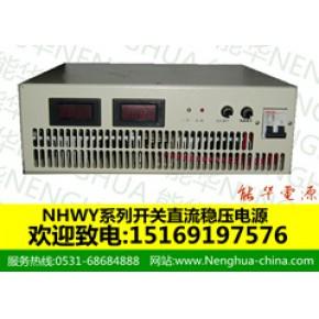 大功率可调直流电源100V200V300V400V10A20A30A50A100A