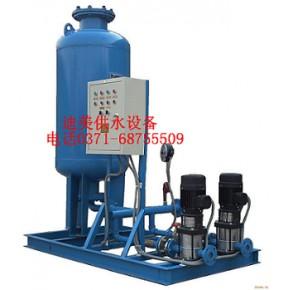 落地式囊式膨胀水箱,定压补水装置