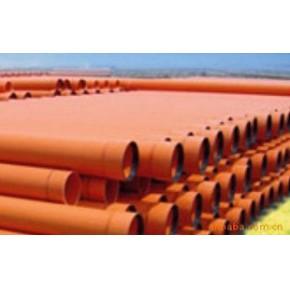 pvc电缆管 PVC硬管