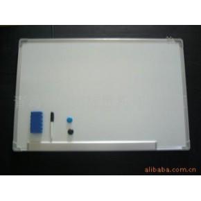 磁性白板、白板、铝框白板 、磁性铝框白板