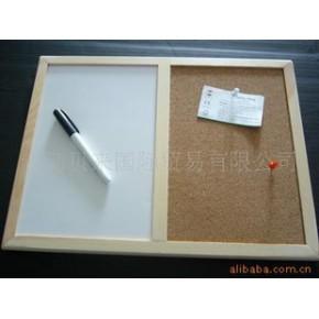 白板/软木板、一半白板一半软木板、白板/留言板