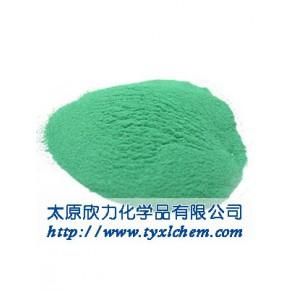 优质碱式碳酸铜,质优价廉