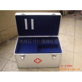 铝合金医疗箱,铝合金医用箱,医用箱,急救箱
