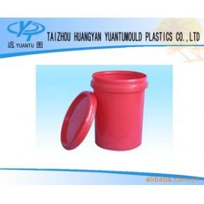 塑料垃圾桶模具 塑胶桶 YUANTU