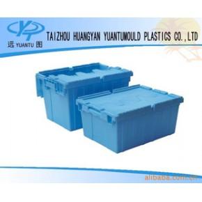塑料周转箱模具 周转箱 YUANTU