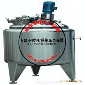 不锈钢反应罐/反应搅拌釜300升并承接非标设计加工