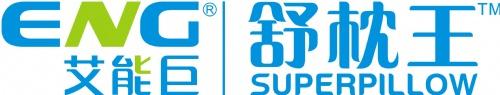 广州艾能巨医疗保健用品有限公司